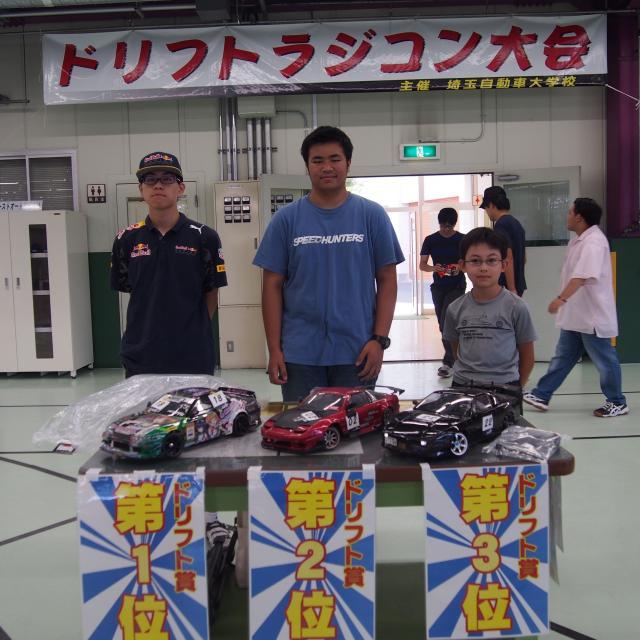 専門学校 埼玉自動車大学校 ☆ドリフトラジコン大会☆高校生限定!4