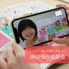 京都製菓製パン技術専門学校 【月~土開催】家から参加できるWEB個別相談会