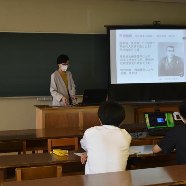 國學院大學栃木短期大学 『日本文化学科 日本史フィールド』3