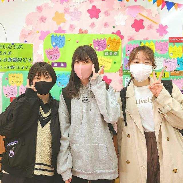 日本児童教育専門学校 初めての高校生向け|総合子ども学科の説明会|学科別オンライン1