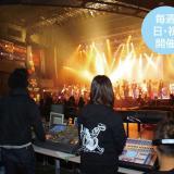コンサート・イベント企画制作講座の詳細