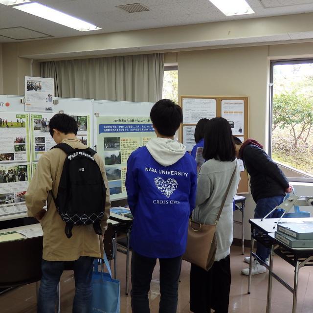 奈良大学 春のオープンキャンパス20191
