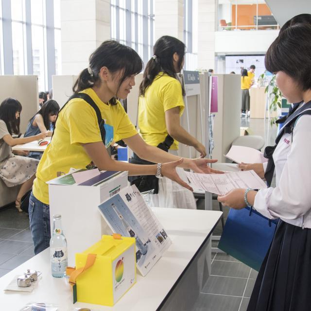 日本福祉大学 8月オープンキャンパス[東海キャンパス]2