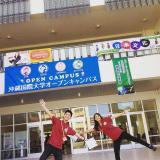 7月のオープンキャンパス(第1回)の詳細