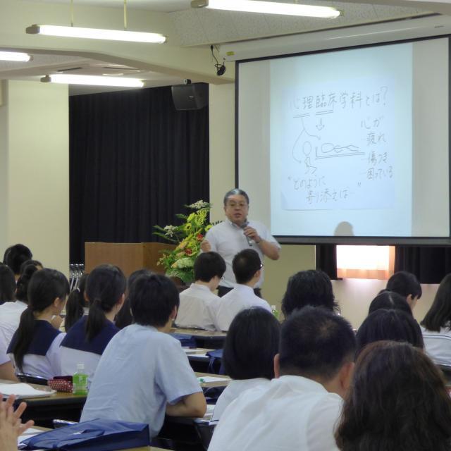 志學館大学 夏のオープンキャンパス20181