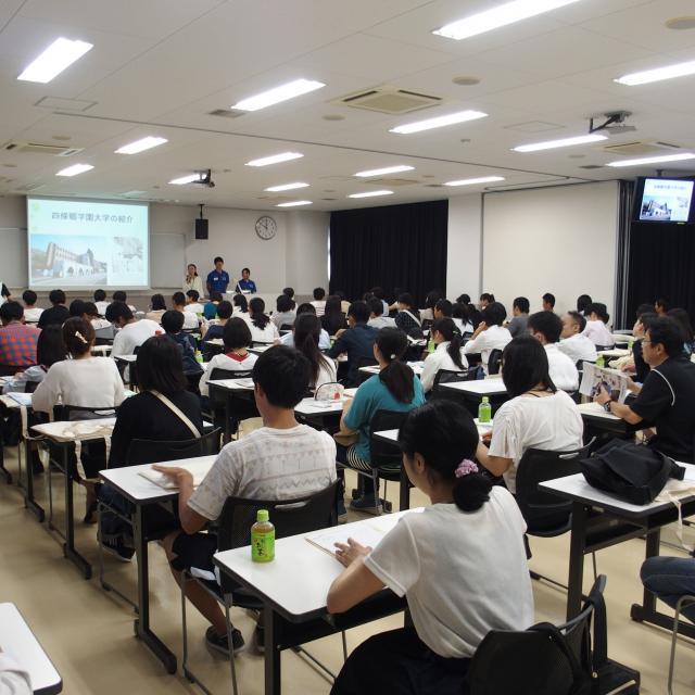 四條畷学園大学 ★リハビリテーション学部★オープンキャンパス&入試対策講座1