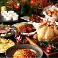 名古屋辻学園調理専門学校 【スペシャル】クリスマスパーティー【1日で4種の体験】