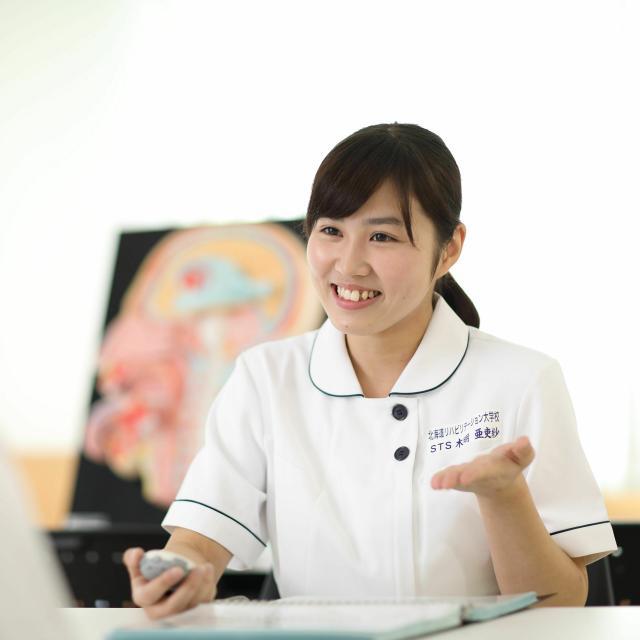 専門学校北海道リハビリテーション大学校 オンラインオープンキャンパス【作業療法学科】3