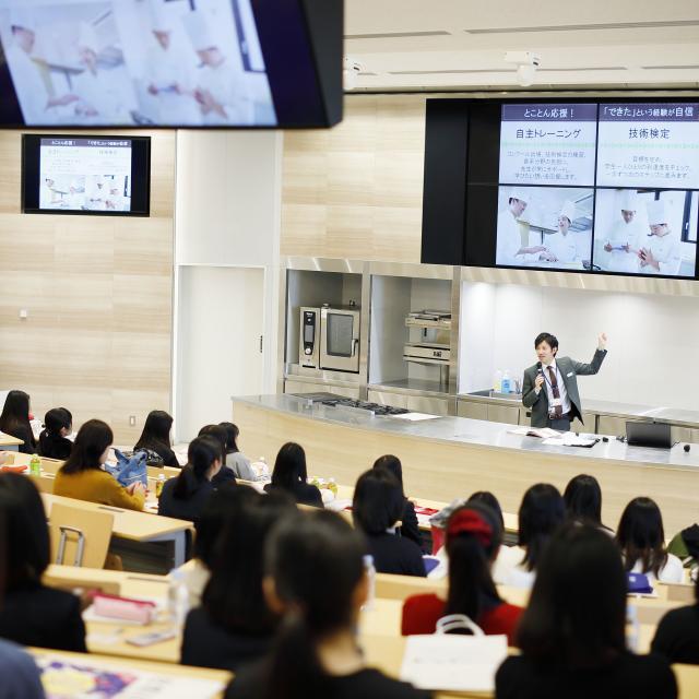 京都調理師専門学校 1分野をじっくり体験! ☆昼間開催☆2