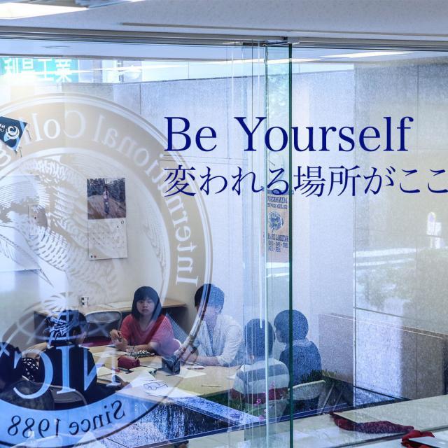 NIC International College in Japan 大阪校・体験入学会2