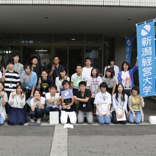 新潟経営大学 オープンキャンパス_自分の力を試そう1