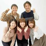 AO入学サポートコースの詳細