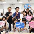 オープンキャンパス/九州美容専門学校