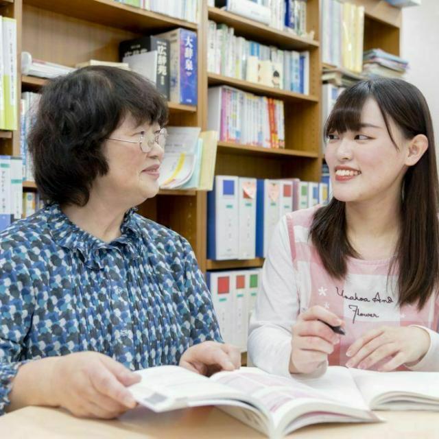日本児童教育専門学校 大学生・短大生・社会人・主婦向け オンライン再進学説明会1