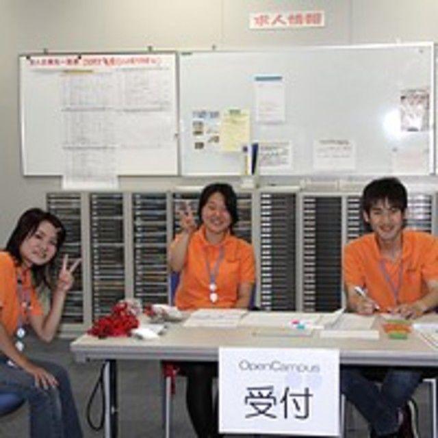 【オープンキャンパス】学科別体験教室が充実!!