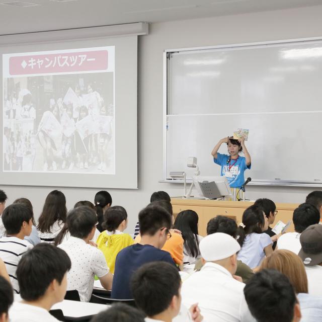 大阪経済大学 2018オープンキャンパス3