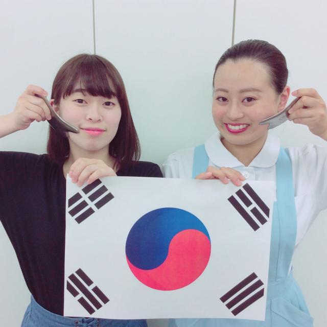 たかの友梨美容専門学校 プロから学べる♪ヘアカラーレッスン&世界エステ(韓国)2