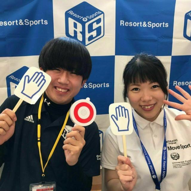 仙台リゾート&スポーツ専門学校 スポーツインストラクター科&スポーツビジネス科説明会2