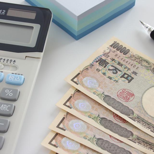 名古屋経営会計専門学校 将来のお金の心配を少しでもなくしたい人のための講座1