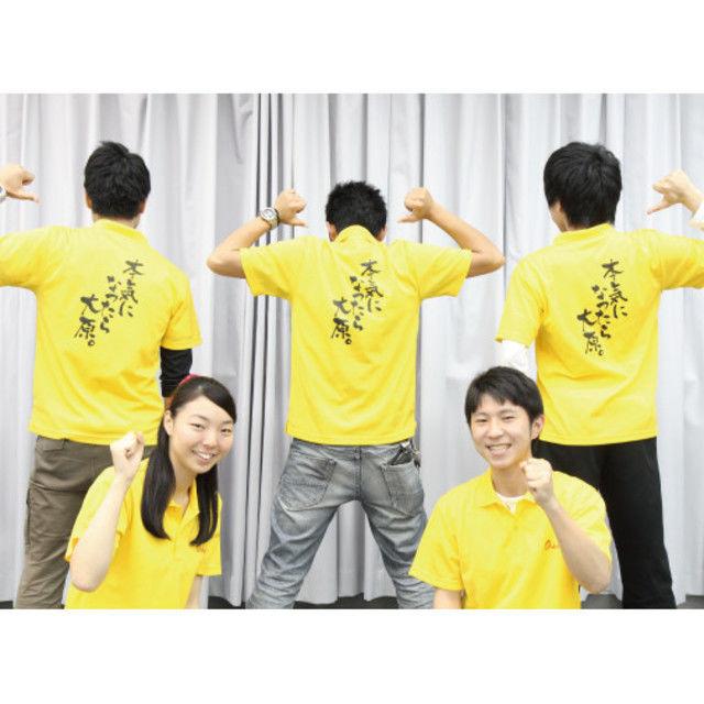 【大原】公務員★県庁★市役所の体験入学会!