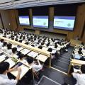 玉川大学 入試直前学習対策会(事前申込制)