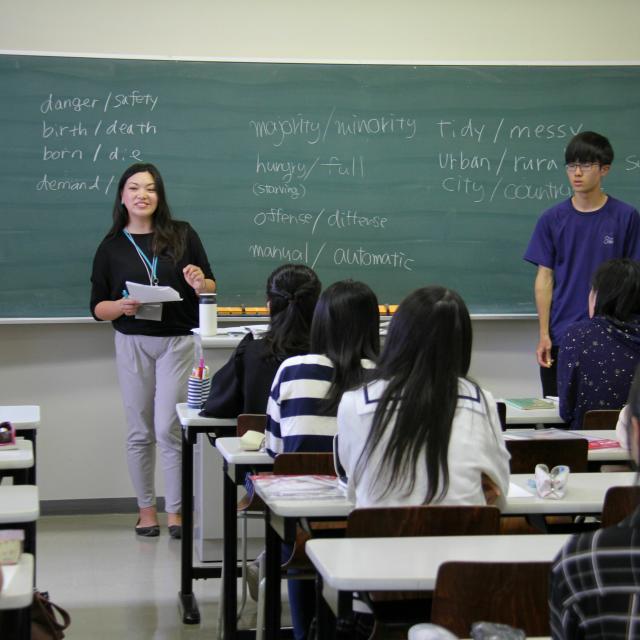 敬和学園大学 英検等資格取得で授業料免除!9/19(土)英検準2級対策講座4