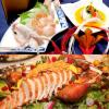 大阪調理製菓専門学校ecole UMEDA 【日本】タイ一匹捌こう!~鯛の姿造り~