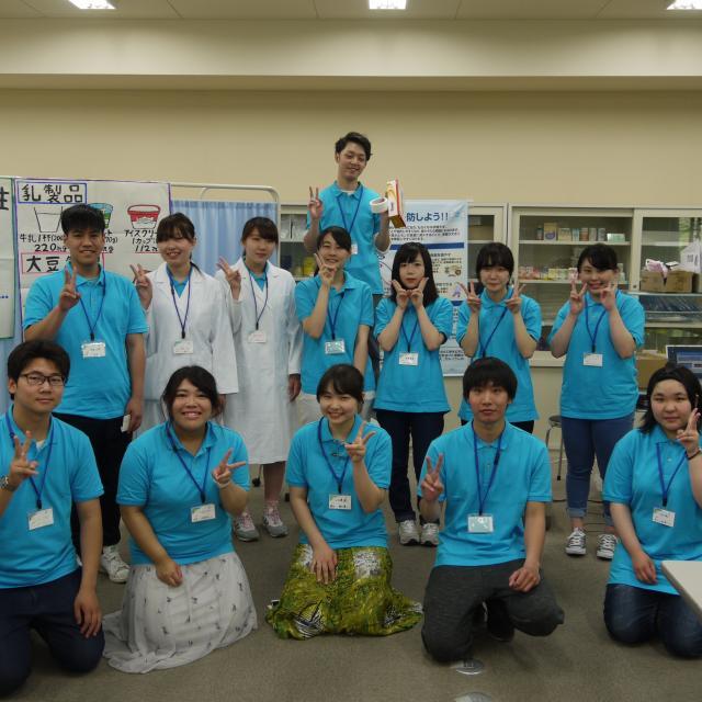 岡山学院大学 ☆★☆2018おかがくオープンキャンパス★☆★2