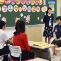 横浜保育福祉専門学校 AO入学説明会