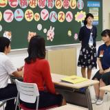 高校2年生のためのAO入学説明会の詳細