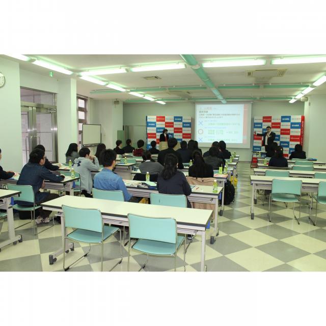 仙台大原簿記情報公務員専門学校 オープンキャンパス1