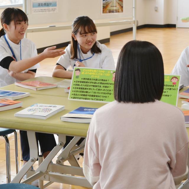 日本保健医療大学 春のオープンキャンパス20192