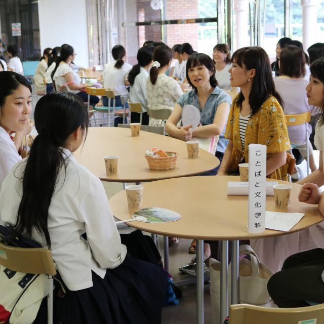 鹿児島純心女子大学 第4回オープンキャンパス2