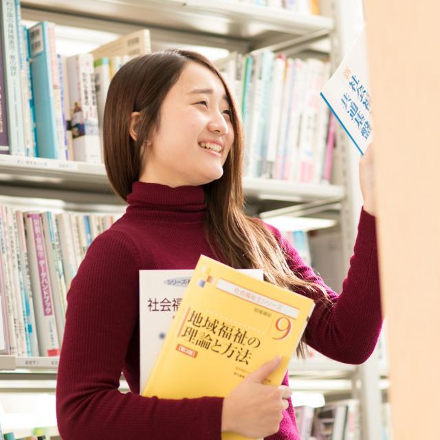 長岡こども福祉カレッジ 【社会福祉士】mewでわくわく★オープンキャンパス!2