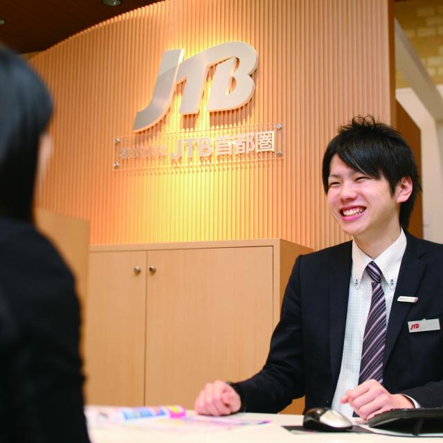 東京ホテル・トラベル学院専門学校 オープンキャンパス☆トラベル系☆2