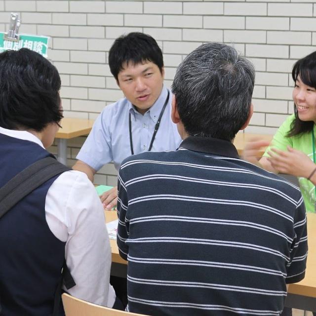 豊橋創造大学短期大学部 オープンキャンパス20192