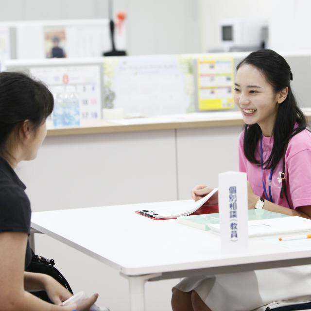 白百合女子大学 オープンキャンパス(6/16)AO入試/推薦入学説明会3