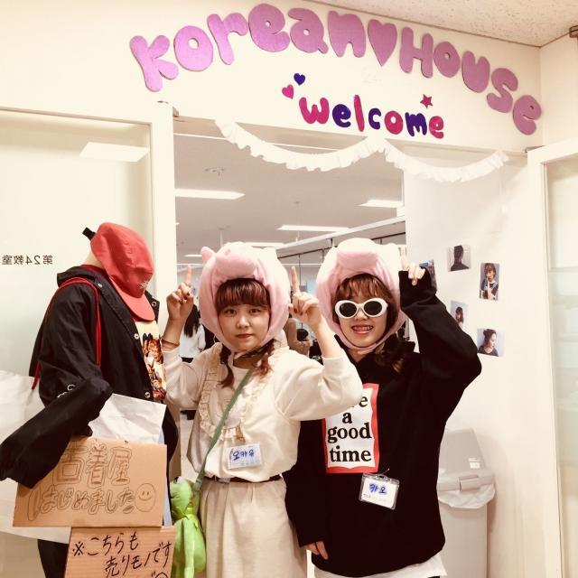 大村美容ファッション専門学校 韓国風ヘア&メイク1