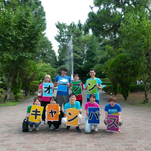 2018年8月19日(日)・20日(月) 武蔵野キャンパス