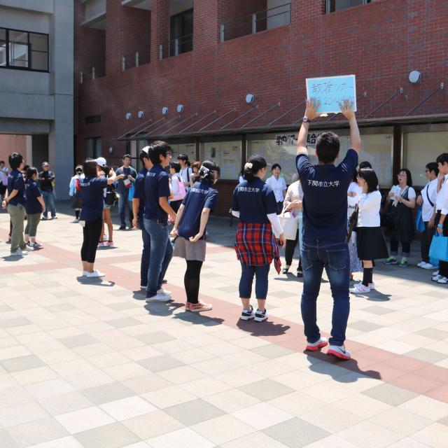 下関市立大学 8月オープンキャンパス2