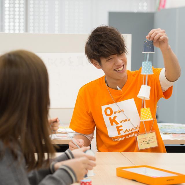 大阪健康福祉短期大学 子ども福祉学科★オープンキャンパス2