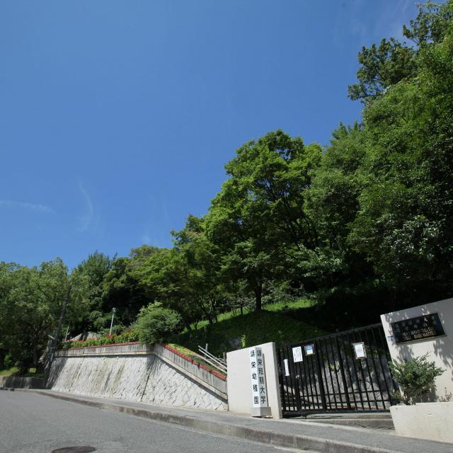 頌栄短期大学 8月1日(日)ミニオープンキャンパスを開催します!1