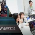 総合学園ヒューマンアカデミー神戸校 アクションゲーム制作体験授業★