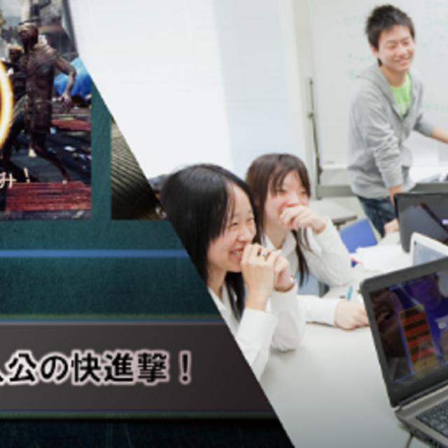 総合学園ヒューマンアカデミー神戸校 アクションゲーム制作体験授業★1