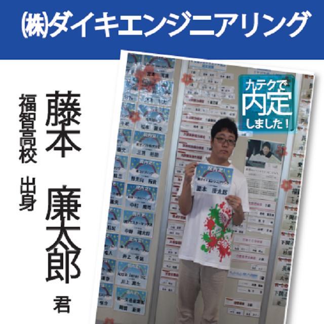 専門学校九州テクノカレッジ 【アナタに合ったシゴト診断♪】2年間で仕事のスペシャリストへ4