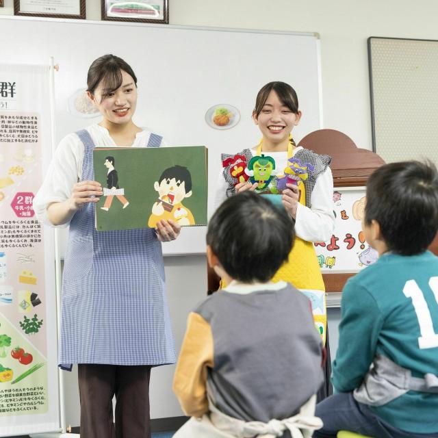 東京栄養食糧専門学校 栄養士資格『+1』の資格を目指せ! Wライセンスの魅力1