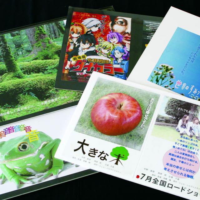 専門学校日本デザイナー学院 ポスターをつくろう!1