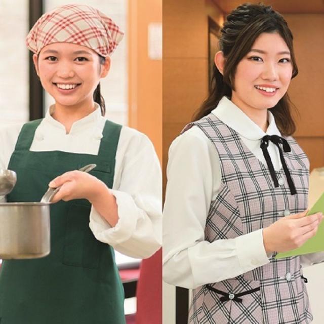 京都栄養医療専門学校 9月7日(土)10:30~13:00☆オープンキャンパスAM☆1