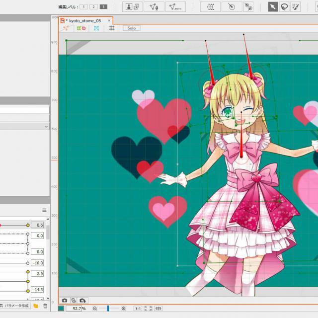 京都芸術デザイン専門学校 【キャラクターデザイン】動画・2D3DCGソフト体験講座1