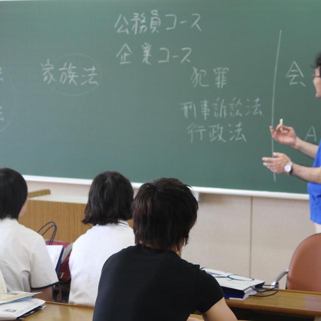 岡山商科大学 岡山商科大学オープンキャンパス20183